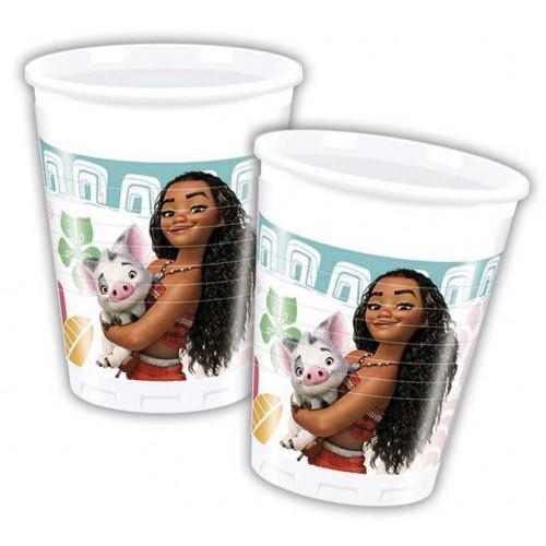 Vasos plástico Vaiana 200 ml (8 uds)